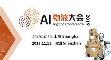 AI Logistic Conference 2019