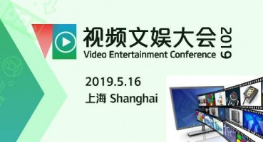 Video Entertainment Conference 2019